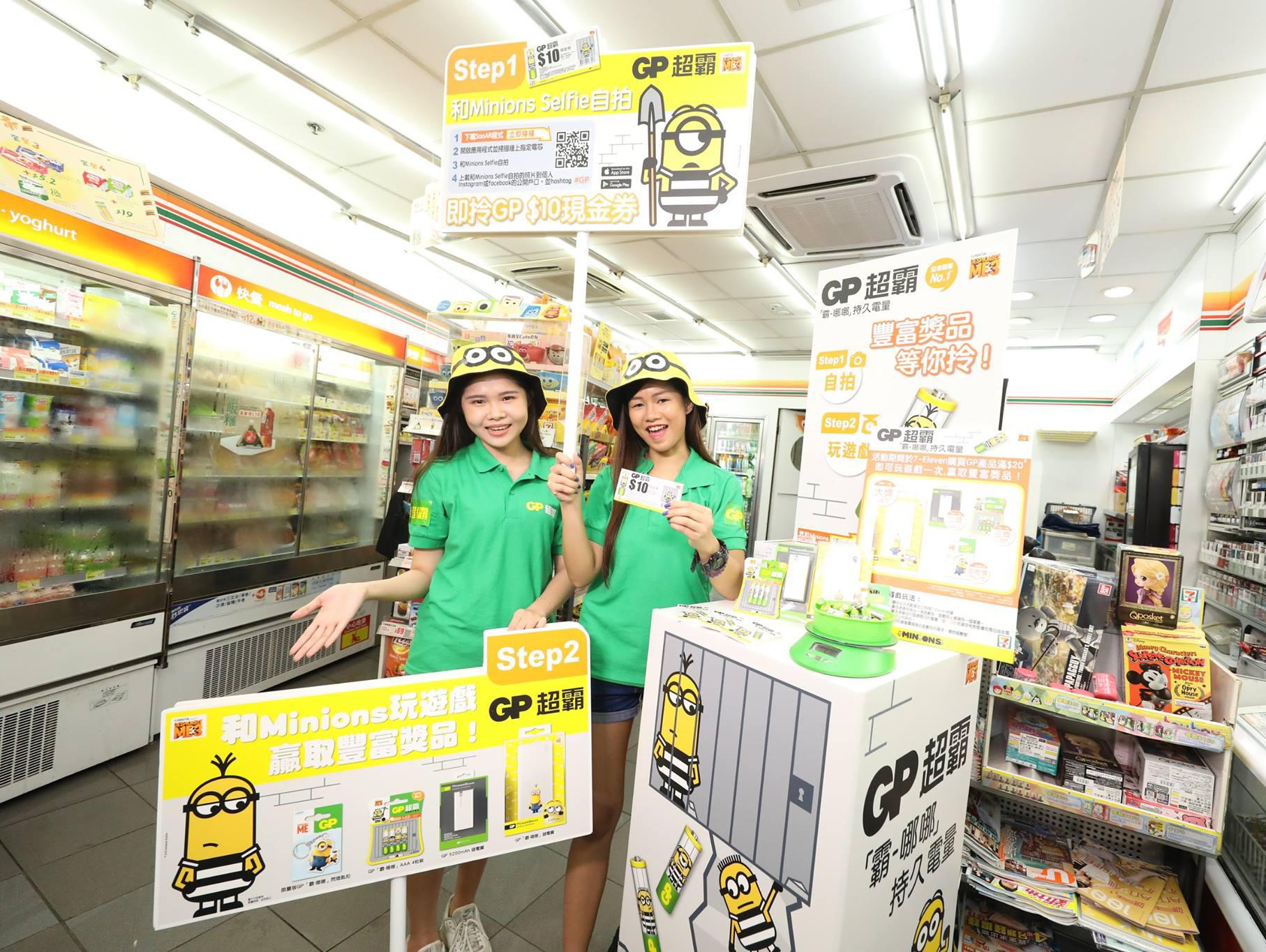 GP Batteries Hong Kong Road Show